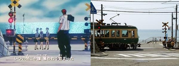 「江ノ電 スラムダンク」の画像検索結果